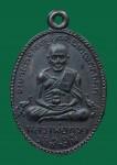 เหรียญหลวงปู่ทวด รุ่น2 นิยม