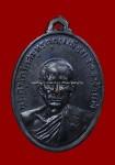 เหรียญรุ่นแรก หลวงพ่อเนื่อง วัดจุฬามณี