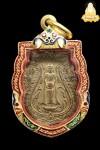 เหรียญพระพุทธหลวงพ่อบ้านแหลมเสมา ข้างเลื่อย พ.ศ.2456