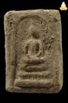 พระสมเด็จบางขุนพรหม พิมพ์เกศบัวตูม กรุใหม่(มีหน้า มีตา จมูก)นำขึ้นจากกรุตอน พ.ศ.2500