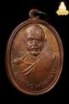 เหรียญรุ่นแรกหลวงพ่อพรหมสร(รอด) รุ่นแรก พ.ศ.2492 บล๊อก R นิยมสุด(เหรียญครูอยู่ในหนังสือครับผม)