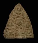 พระผงพิมพ์โบราณล้านนา ครูบาสุริยะ เจ้าคณะแขวงแม่ท่าช้าง องค์แรก แห่งมณฑลพายัพ