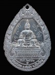 เหรียญพระเจ้าวัดแม่แพะ(ไพรพนาราม) รุ่นแรก ครูบาฐากูร ฐานกุโร