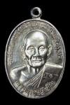 เหรียญยันต์ดวงบล็อกธรรมดาเนื้อเงิน ปี 2526(คัดสวยมาก) หลวงปู่ดู่วัดสะแก