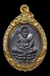 เหรียญหลวงปู่ทวดเปิดโลกเนื้อตะกั่วไม่มีตัวหนังสือปี2532(คัดสวย+ทองฝั่งเพชร) หลวงปู่ดู่วัดสะแก