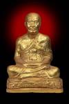 พระบูชารูปเหมือนหลวงปู่ทวด ขนาด 7 นิ้ว เนื้อผงพุทธคุณผสมปูนแปะทองเดิม