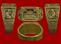 แหวนหน้าพระพุทธเนื้อทองเหลืองปี2524 (สภาพ95%ขนาด 58-59) หลวงปู่ดู่วัดสะแก