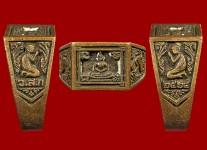แหวนหน้าพระพุทธเนื้อโลหะผสมปี2524 (ขนาด 60) หลวงปู่ดู่วัดสะแก
