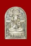 เหรียญปิดตาสรงน้ำเนื้อเงิน ปี2528 (คัดสวย)หลวงปู่ดู่วัดสะแก