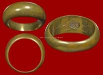 แหวนปลอกมีดเนื้อโลหะผสม ปี2532 (สภาพ 100% ไซด์ 63) หลวงปู่ดู่วัดสะแก