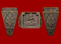 แหวนพระพุทธประทานพรเนื้อโลหะผสม ปี 2531 (สภาพ 100%ไซด์ 61)หลวงปู่ดู่วัดสะแก