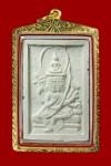 พระพุทธเจ้าเหนือพรหมพิมพ์ใหญ่ ปี2517(คัดสวยมาก+ทอง) หลวงปู่ดู่วัดสะแก