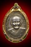 เหรียญยันต์ดวงบล็อกธรรมดาเนื้อเงิน ปี 2526(สวย+ทอง) หลวงปู่ดู่วัดสะแก