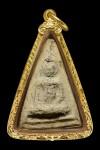 พระพิมพ์พระนางพญาพิมพ์ใหญ่ ชุดเสด็จนิวัติพระนคร(คัดสวย+ทอง) หลวงปู่ดู่วัดสะเเก