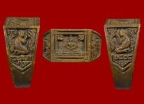 แหวนหน้าพระพุทธเนื้อโลหะผสมปี2524 (สภาพ100% ไซด์ 60) หลวงปู่ดู่วัดสะแก