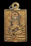 พระพุทธเจ้าเหนือพรหมโลหะผสมปี2522(คัดสวย+ตอกโค๊ด) หลวงปู่ดู่สะแก#3