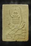 พระพุทธเจ้าเหนือพรหมพิมพ์ใหญ่ไม่มีขอบ ปี2517(คัดสวย) หลวงปู่ดู่วัดสะแก