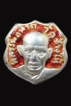 หัวแหวน ลปทวดเนื้อเงินลงยาปี2506