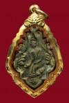 เหรียญหล่อวัดป่าเลยไลย์เลี่ยมทอง