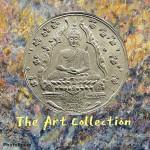 เหรียญพระแก้วมรกต เนื้ออัลปาก้า บล็อกฮั้งเตียนเซ้ง ปี 2475