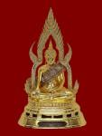พระบูชาพระพุทธชินราช วัดประสาทบุญญาวาส(สามเสน)  หน้าตัก 5 นิ้ว ปิดทอง 100% สวยๆ