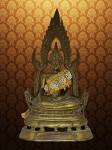 พระบูชาพระพุทธชินราช วัดประสาทบุญญาวาส(สามเสน) หน้าตัก 4 นิ้ว สวยๆ