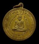เหรียญหลวงปู่ทวดหลังสมเด็จโต พิมพ์กลางเนื้อฝาบาตร