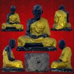 พระบูชาหลวงพ่อจง วัดหน้าต่างนอก  เนื้อว่าน  ออกที่ วัดประสาทบุญญาวาส(สามเสน)