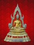 พระบูชาชินราช วัดประสาทบุญญาวาส(สามเสน)  ขนาด 3 นิ้ว สวยๆเดิมๆ