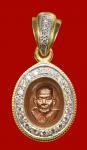 เหรียญเม็ดยา หลวงปู่หมุน ฐิตสีโล รุ่น มหาสมปรารถนา เนื้อทองแดง ปี ๒๕๔๓ เลี่ยมทองแท้ฝังเพรชแท้.