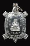หลวงปู่หลิว เนื้อเงิน รุ่นไตรมาส พิมพ์เล็ก อุนอนนิยม ปี2536 สวยแชมป์ครับ