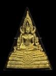 พระพุทธชินราช หลังภปร.เนื้อเงิน