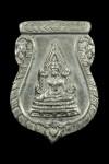 เข็มกลัดพระพุทธชินราช แจกกรรมการ ปี2505