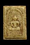 พระพุทธชินราช วัดมฤคทายวัน