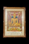 รูปเขียนสีหลวงพ่อโต วัดพนัญเชิง ปี2513 กว้าง 11.5 × 15.5 นิ้ว