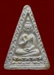 พระของขวัญวัดปากน้ำ รุ่น 4 พิมพ์สามเหลี่ยม (นิยม) จัดสร้างปี พ.ศ. 2514