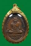 เหรียญหลวงปู่ทวด รุ่น2 วัดช้างให้ ปี2502 เนื้อทองแดงรมดำ บล๊อคไข่ปลาเล็ก เลี่ยมทอง