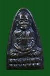 หลวงปู่ทวด ปี2524 วัดช้างให้ เนื้อทองเหลือง หน้าวงเดือน หลังสามจุด