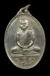 เหรียญ ลพ.ยงยุทธ วัดเขาไม้แดง รุ่นแรก ปี16 เนื้อเงิน!