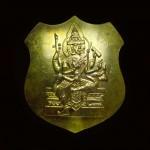 เหรียญอาร์ม(ใหญ่) พรหมสี่หน้า หลวงปู่สีห์ฯ วัดสะแกฯ จ.อยุธยา (เนื้อทองชนวน)