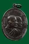 เหรียญหลวงพ่อแดง หลวงพ่อเจริญ วัดเขาบันไดอิฐ เนื้อเงิน