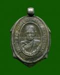 เหรียญหล่อ วัดสัตตนารถปริวัตร จ.ราชบุรี (เนื้อสำริด) ปี2458