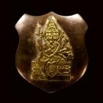 เหรียญโล่ใหญ่ พรหมสี่หน้า หลวงปู่สีห์ วัดสะแก ปี19(เนื้อนากหน้าทอง)