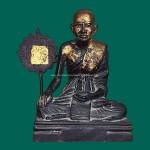 พระรูปเหมือนบูชา หลวงปู่ศุข วัดปากคลองมะขามเฒ่า