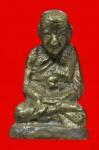 พระหลวงปู่ทวดหัวมวย วัดอ่างทอง สงขลา ปี 06