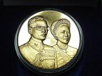 เหรียญพระราชทาน ในหลวงกับพระราชินี