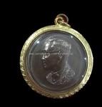 เหรียญคุ้มเกล้า ปี22