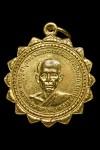 เหรียญพัดยศ หลวงพ่อสุด วัดกาหลง ปี17