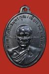 เหรียญหลวงพ่อเนื่อง รุ่นแรก นะ.สังฆาฏิ มีจาร ปี 2511 สภาพผิวสวยแชมป์