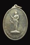 เหรียญพระยาพิชัยดาบหัก เนื้อเงิน จ.อุตรดิตถ์ ปี13